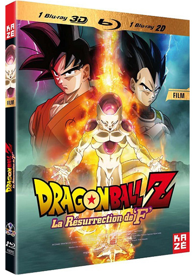 dbz-resurrection